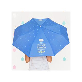 Umbrella - something wonderful