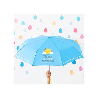 Umbrella - the rain can't stop me