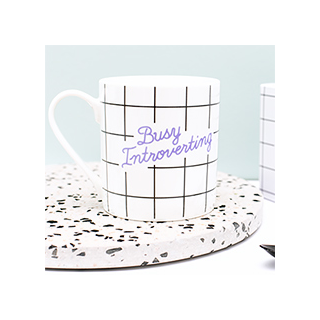 Mug busy introverting