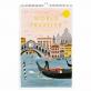 Calendrier Rifle Paper - World traveler 2019