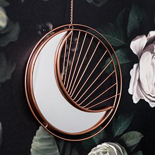 Mobile miroir - lune