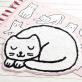 Nina (chat blanc) - tapis