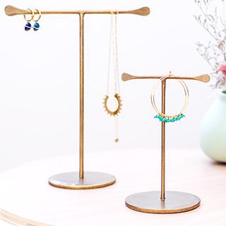 Porte-bijoux - Minimaliste (brass)