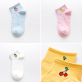 Ankle socks - Embroidered fruits