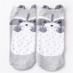 Hankle socks - Raccoon