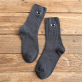 Socks - Embroidered black cat