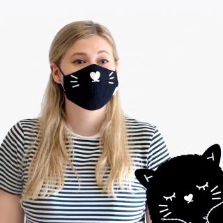 Noodoll face mask - Ricemomo