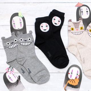 Socks - My Neighbor...