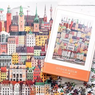 Martin Schwartz jigsaw puzzle - Stockholm