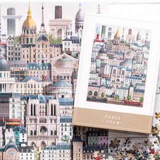 Martin Schwartz jigsaw puzzle - Paris