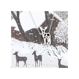 Tangram deer